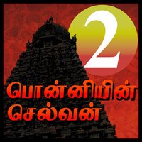 Ponniyin Selvan 2 Audio Ofline