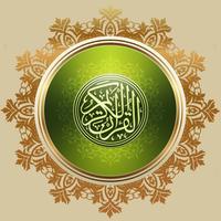 Al Quran App