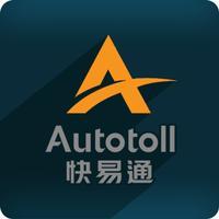 Autotoll GPS