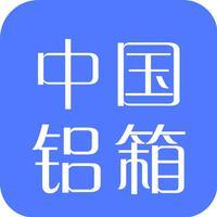 中国铝箱网