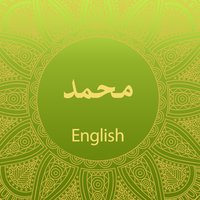 Surah MUHAMMAD With English Translation