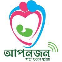 Aponjon Pregnancy (Shogorbha)