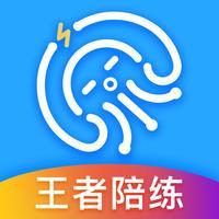 联络电竞-汇聚王者大神的游戏互动直播平台