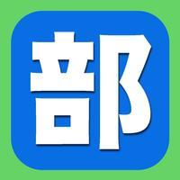 KanjiKey Keyboard