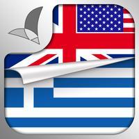 Learn GREEK Language Course