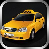 ZT: Заказ Такси