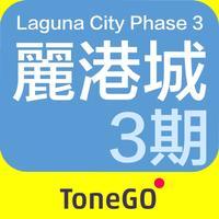 Laguna City Phase 3