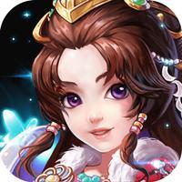 奇幻仙界-经典rpg游戏