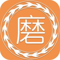 中国磨具磨料交易平台
