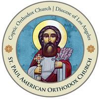 St Paul American Coptic Church - Tustin, CA