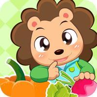来来吃蔬菜2-亲子互动早教游戏