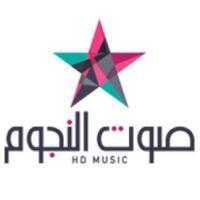 Sawt El Noujoum Radio