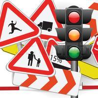 المرور - امتحانات رخصة القيادة