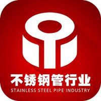 不锈钢管行业平台