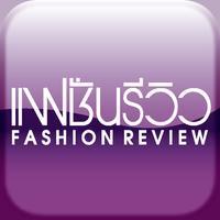 Fashion Review