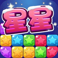 Pop Candy Star Blast-Star crush mania,Fun match game