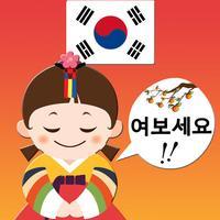 Học Tiếng Hàn Giao Tiếp A-Z