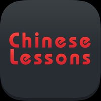Chinese Audio Course