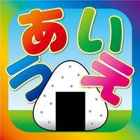 LEARN JAPANESE HIRAGANA!