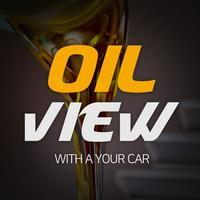 오일뷰(oilview)