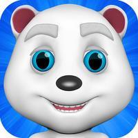 My Talking Bear Izzy