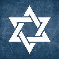 Jewish Wishes / Greetings