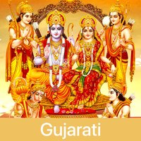 Ramayan In Gujarati language