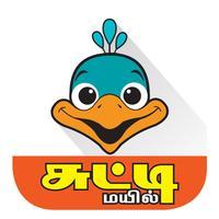 Sutti Mayil - Children's Magazine in Tamil