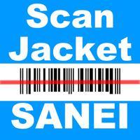 ScanJacket