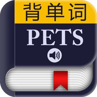 PETS公共英语词汇-背单词
