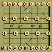 ChessChinese