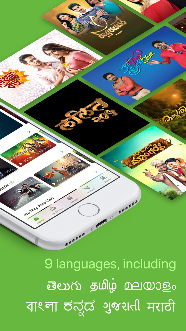 Hotstar App for iPhone - Free Download Hotstar for iPad