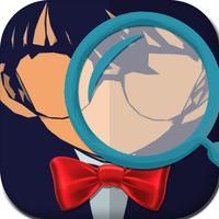 Detective Guessing Hidden Manga Ball