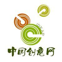 中国创意网
