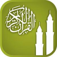 Quraan-E-Karim (11 Lines)
