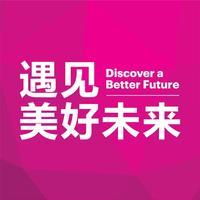 My MWC Shanghai