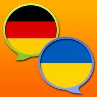 German Ukrainian dictionary