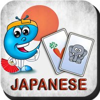 Japanese Baby Flash Cards - Kids learn Japanese