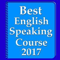 English Course 2017