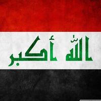 قوانين جمهورية العراق