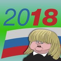 Выборы 2018: Симулятор