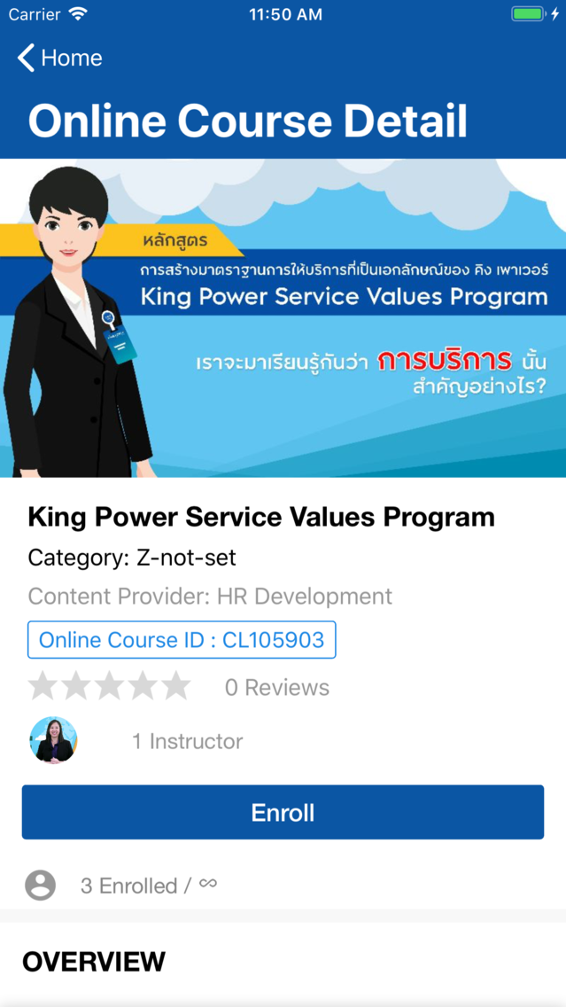 KPG Learning App for iPhone - Free Download KPG Learning for
