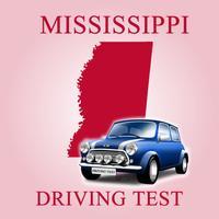 Mississippi Basic Driving Test