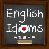 English Idioms for Japanese Learners