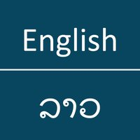 English To Lao Dictionary