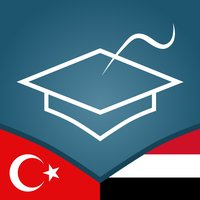 Turkish | Arabic AccelaStudy®