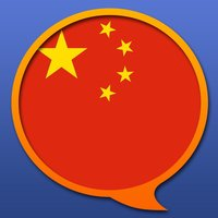 Chinese Simplified Multilingual dictionary