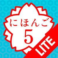 JAPANESE 5 Lite (JLPT N1)