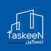 Taskeen