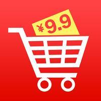 微店 - 全网低价,限时特卖,正品保证,极速退款,最in的手机购物应用